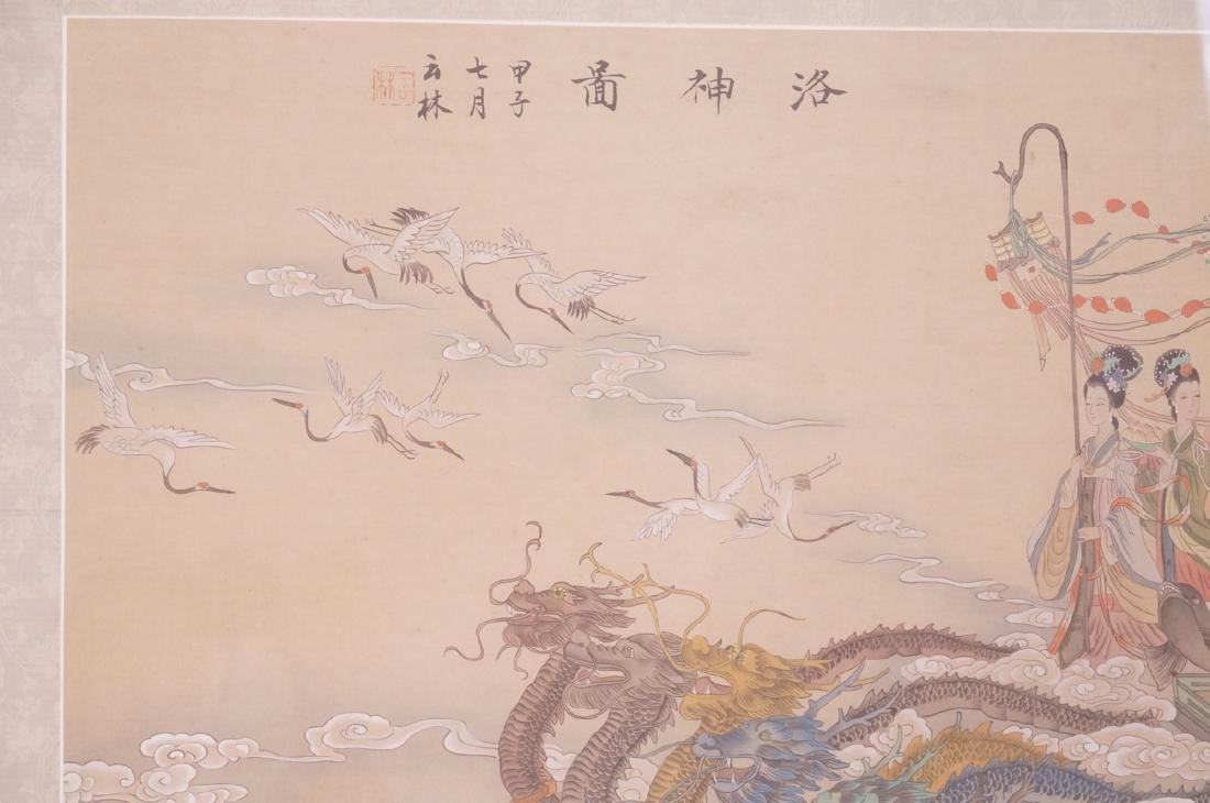 Vintage Chinese Hand painted Processional Paintin - 3