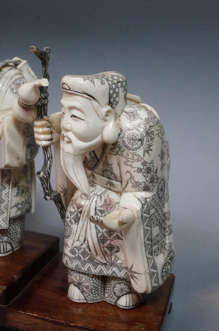 """8.5"""" Vintage Carved Figural Sculptures '7 Immorta - 3"""