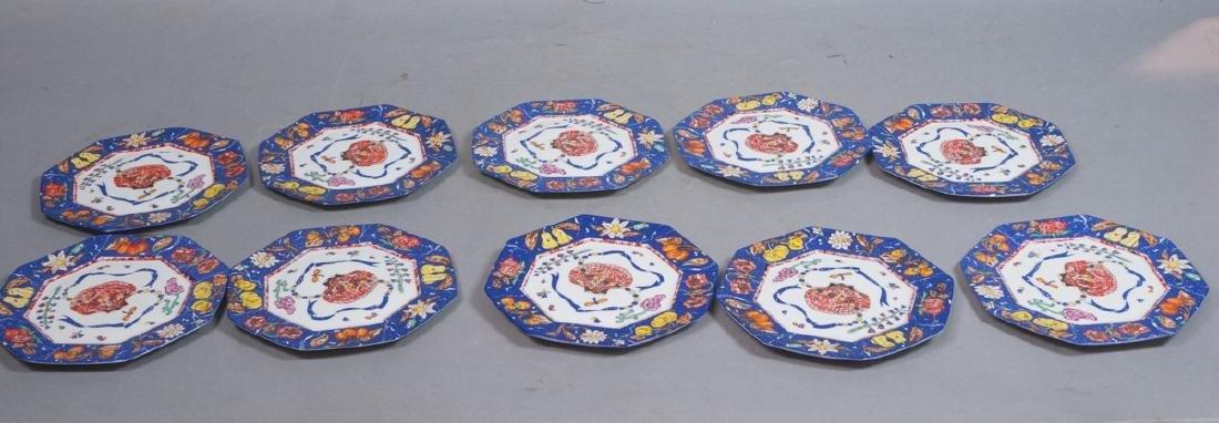 """10 HERMES Small Porcelain Plates Paris France. """"M"""