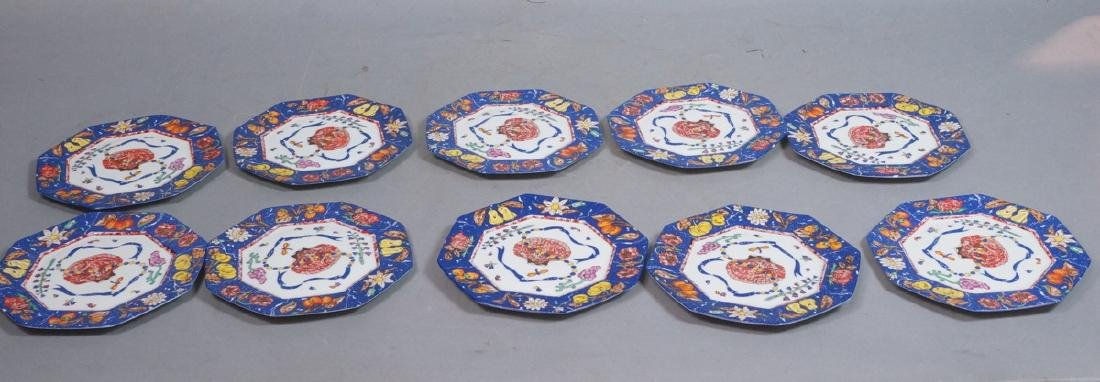 "10 HERMES Small Porcelain Plates Paris France. ""M"