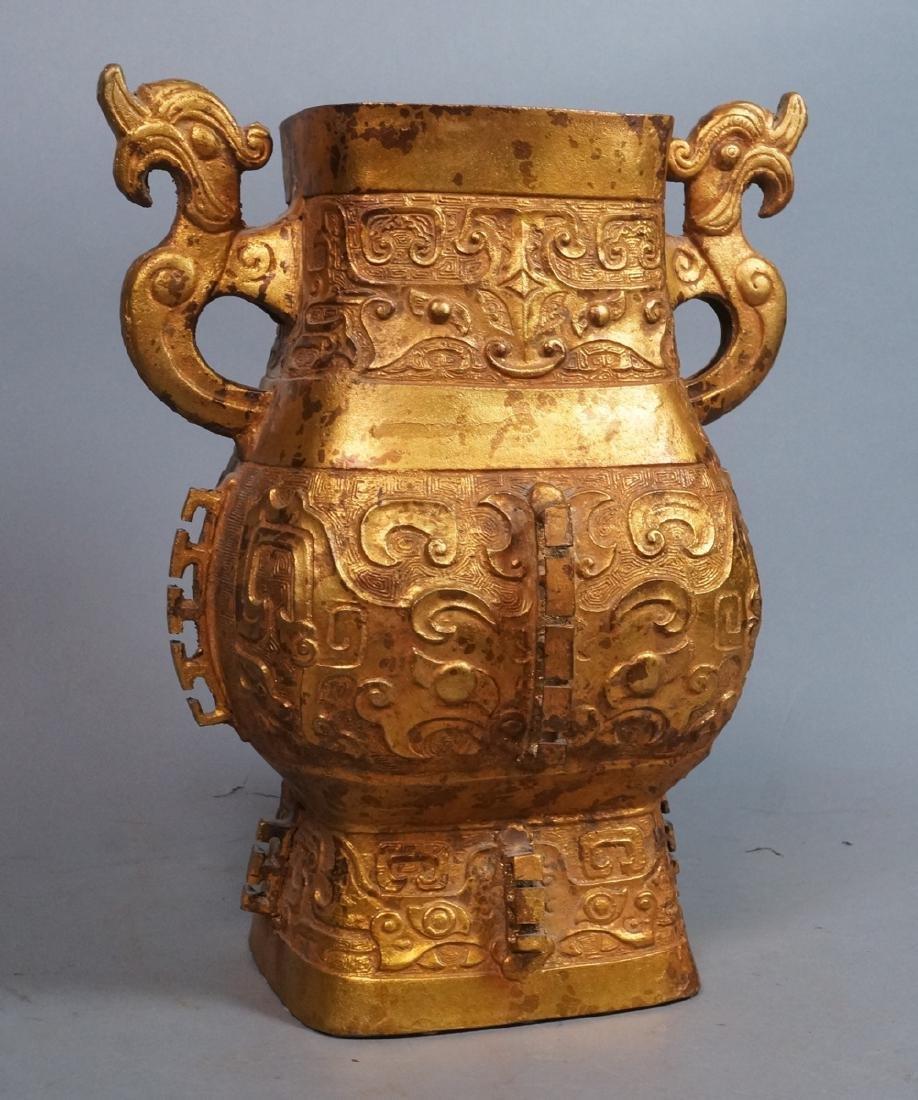 Heavy Gilt Metal Japanese Urn Vase. Figural handl