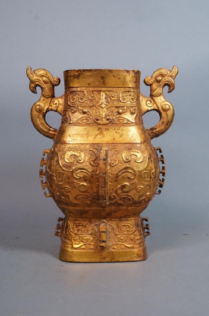 Heavy Gilt Metal Japanese Urn Vase. Figural handl - 2