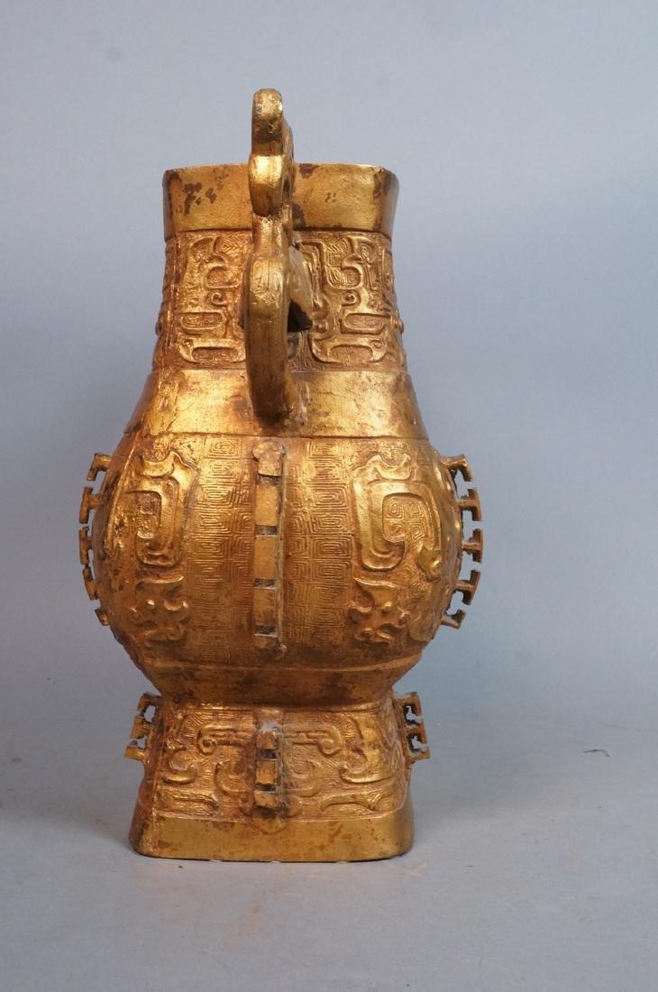 Heavy Gilt Metal Japanese Urn Vase. Figural handl - 3