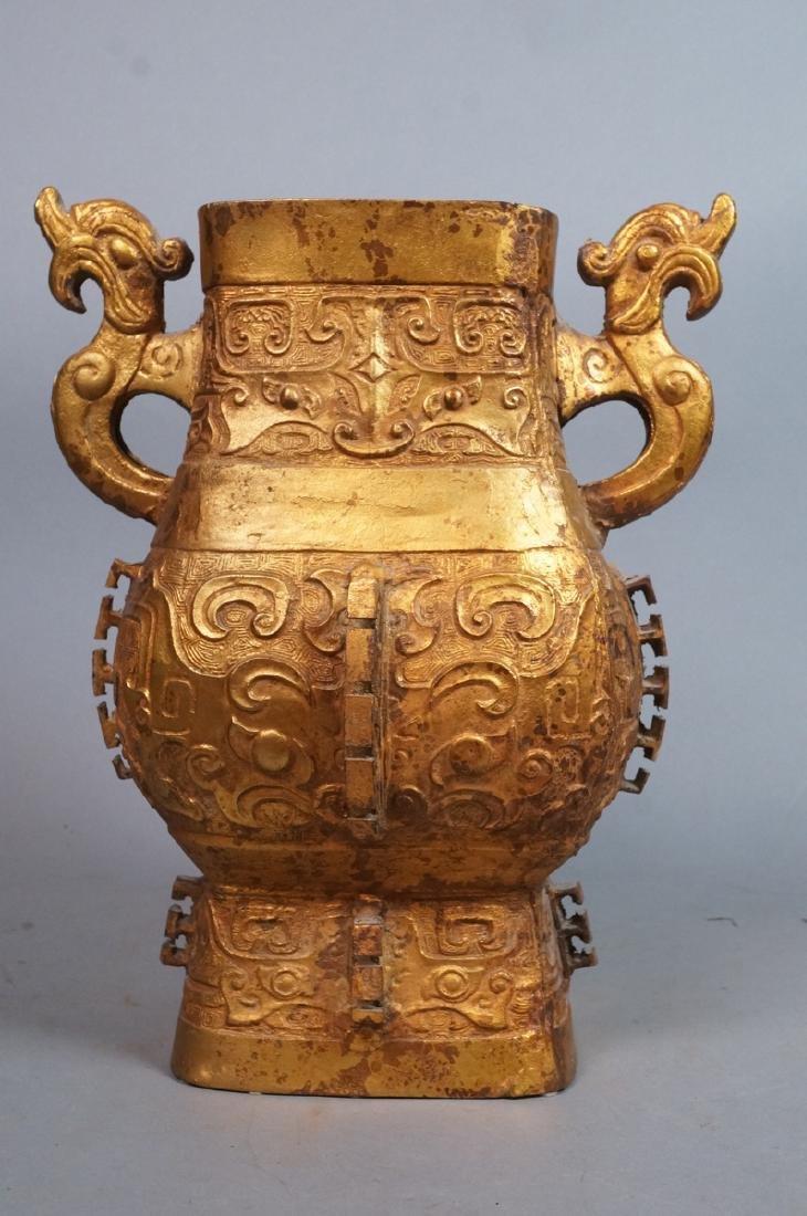 Heavy Gilt Metal Japanese Urn Vase. Figural handl - 4