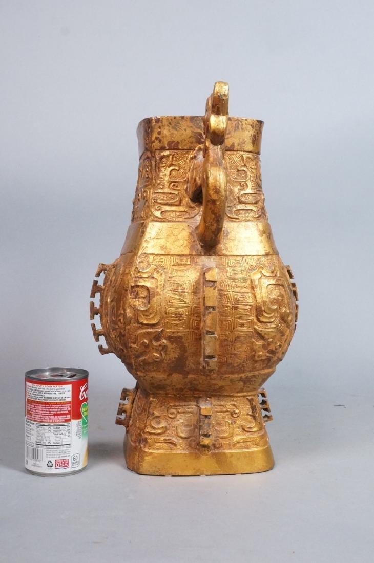 Heavy Gilt Metal Japanese Urn Vase. Figural handl - 5