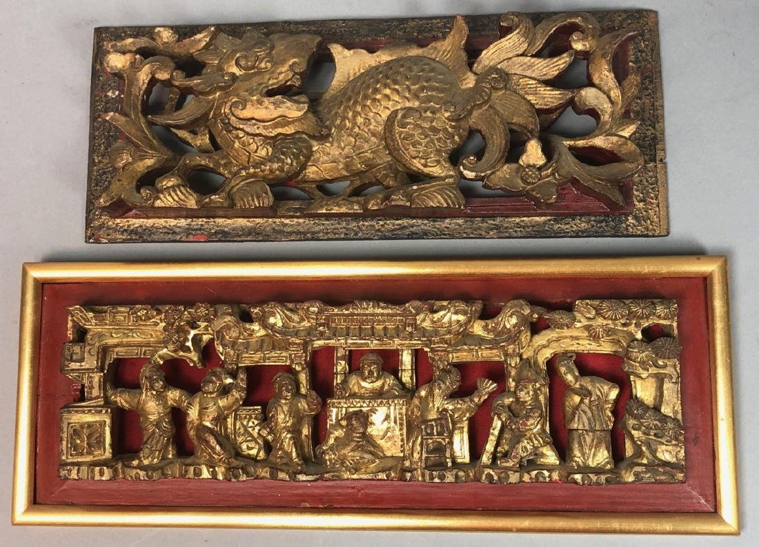 2 Small Asian Carved Panels.  Deep wood Relief.