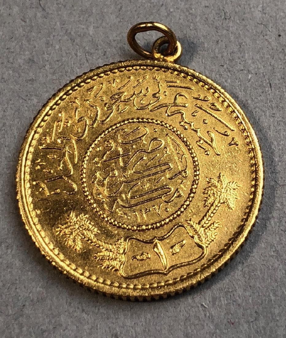 Saudi Arabia Gold One Guinea Coin. Set in 14k set