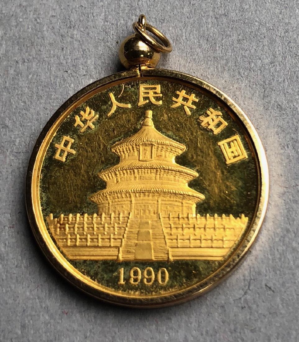 1990 LARGE DATE GOLD PANDA 25 YUAN Coin.  In 14K