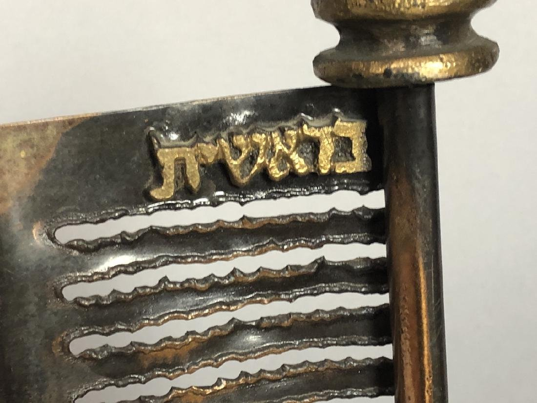 HERDIA Signed Mixed Metal Judaica Sculpture. Figu - 7