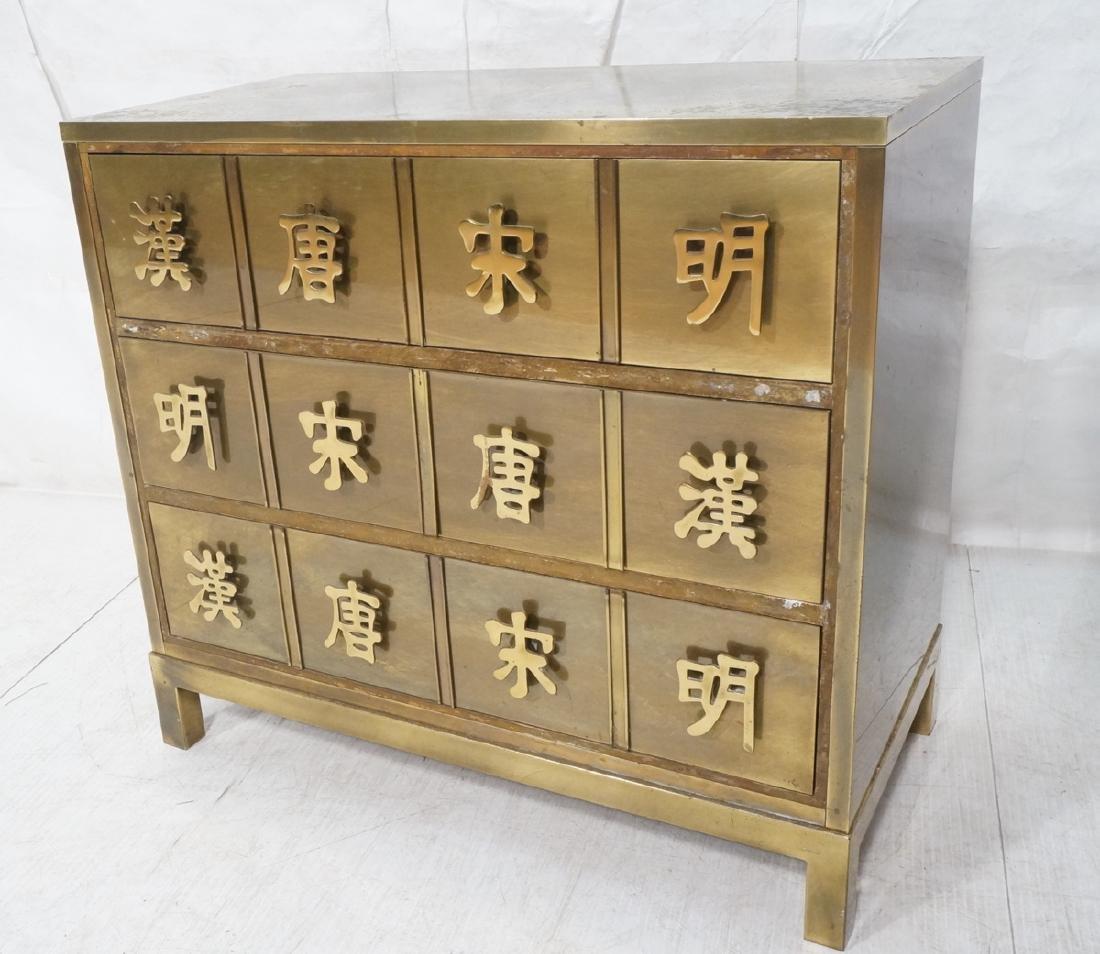 MASTERCRAFT Brass Asian Bachelors Chest Dresser C