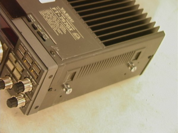 2021: YAESU FT-757GX Radio Mode transceiver Cat System. - 5