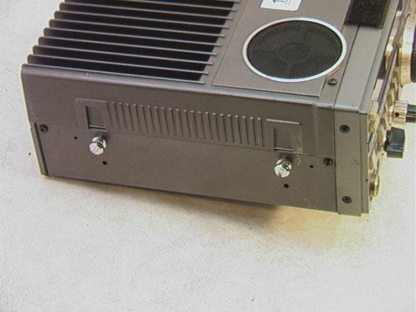 2021: YAESU FT-757GX Radio Mode transceiver Cat System. - 6