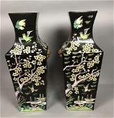 Pr Contemporary Black Enamel Painted Chinese Urns