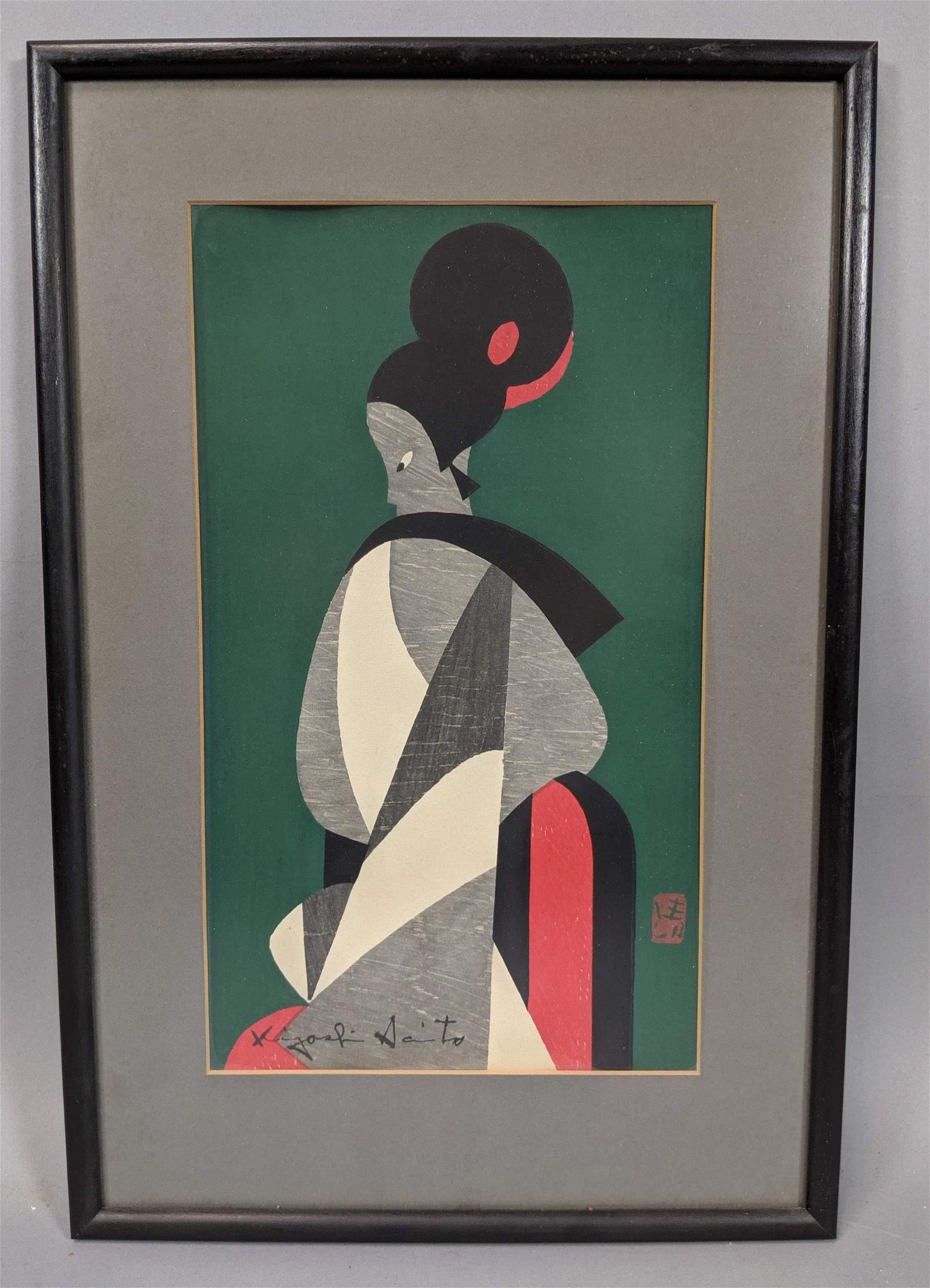 KIYOSHI SAITO Modernist Japanese Woodblock Print.