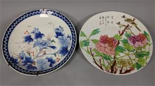 2pc Chargers. Large handpainted charger with pink