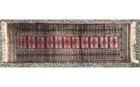 2'1 x 6'10 Handmade Oriental Rug Carpet Runner. L
