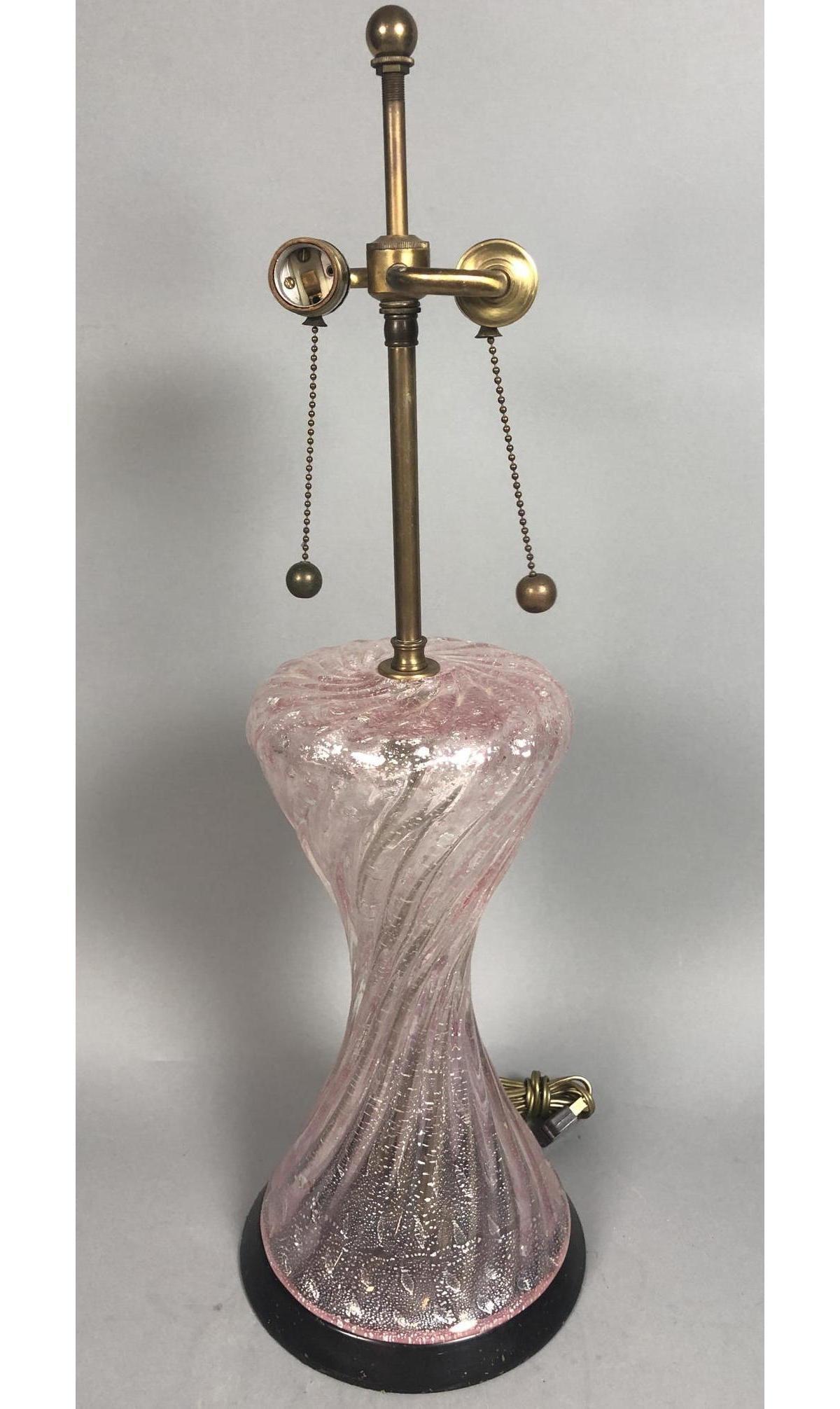 Murano Italian Pink Art Glass Table Lamp. Moderni