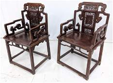 Pr Vintage Chinese Carved Wood Chairs. Carved floral an