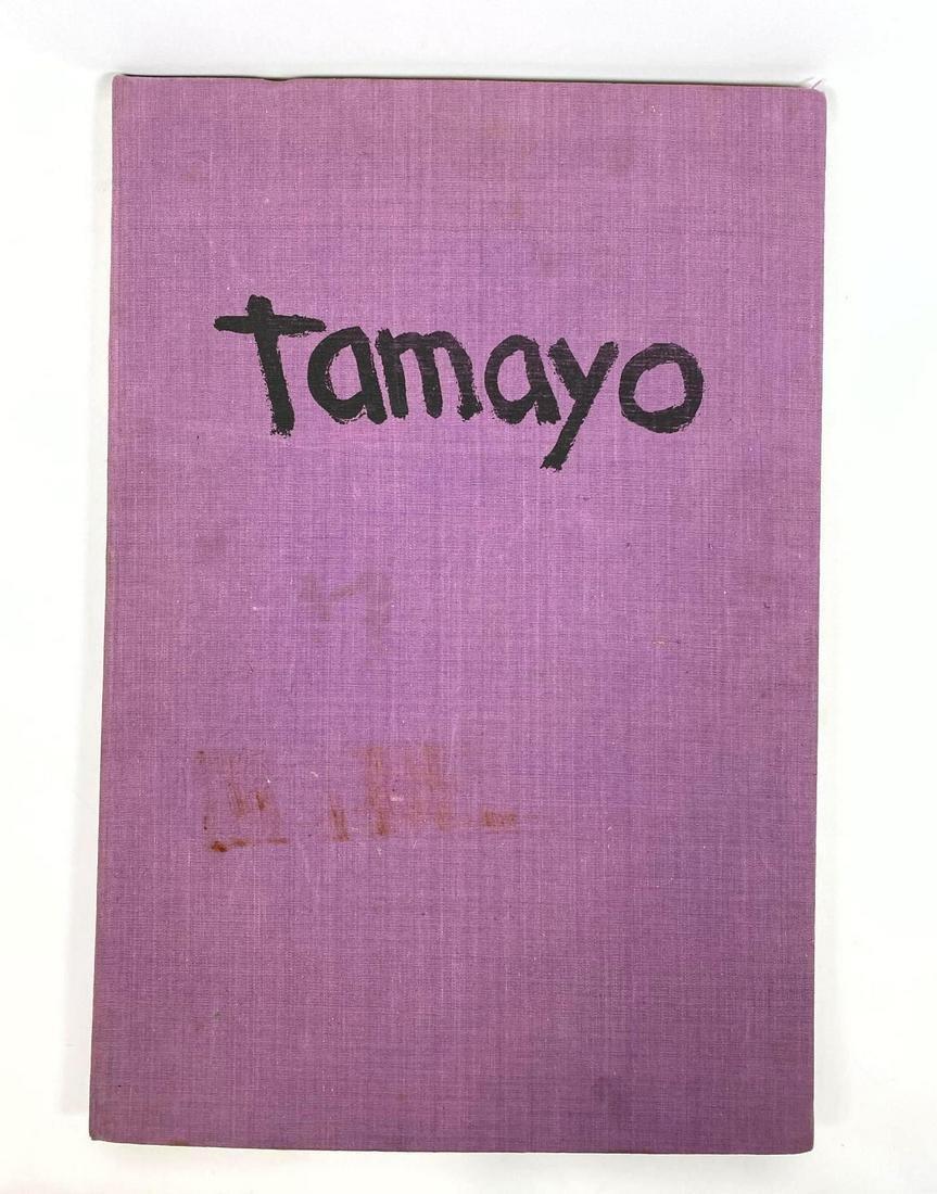 """RUFINO TOMAYO Boxed Set Book. """"15 Reproductions"""" Prints"""
