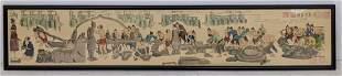 Panoramic Chinese Asian Print Terra-Cotta Warriors. Sce