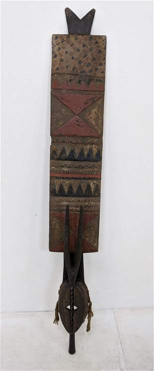 Large Carved Wood Tribal Mask Wall Hanging. Almond form