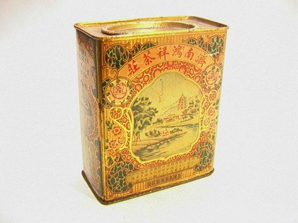 2: Antique Oriental Tea Tin with Oriental Scene.   Dime - 2