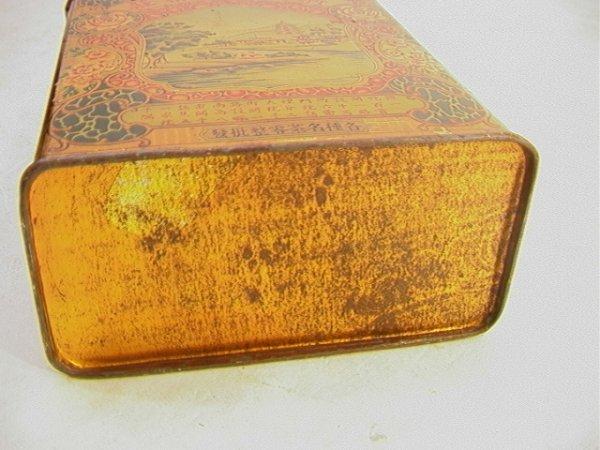 2: Antique Oriental Tea Tin with Oriental Scene.   Dime - 4