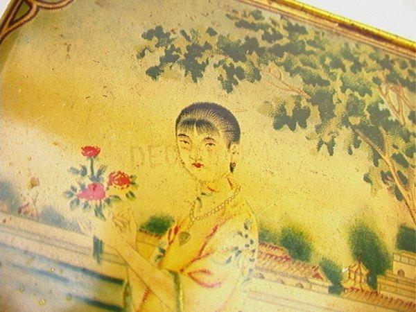 2: Antique Oriental Tea Tin with Oriental Scene.   Dime - 6