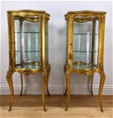Pr French Style Gilt Wood Vitrines. 4 bowed glass sides
