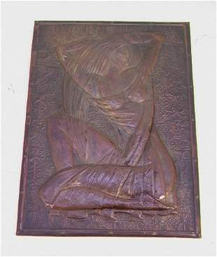 ART DECO HAMMERED COPPER PLAQUE. Well detailed 3D