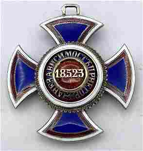 Order of Danilo, founded in 1853, 3rd class cross or co