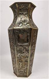 Large Japanese Sterling Vase. Repousse Scenic and flora