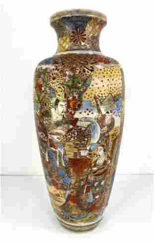 Asian Scenic Satsuma Vase. Overall decoration. Signed.