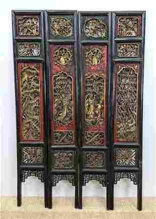 Carved Asian 4 Panel Folding Screen. Painted highlights