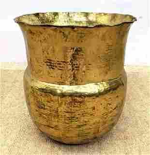 Hammered Brass Floor Planter Urn.