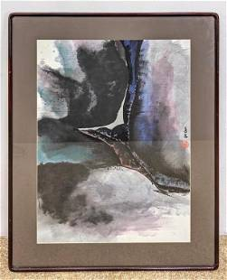 Asian Abstract Watercolor an Ink Painting. Signed. Hong