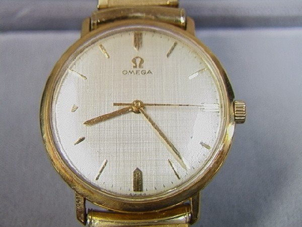 4: 14K Gold Omega Watch with Original Boxes.