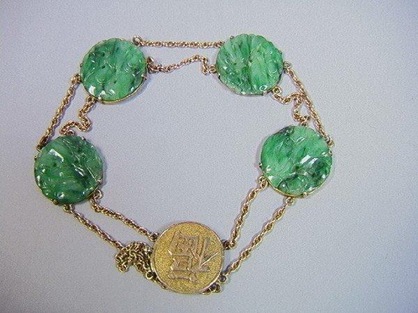 16: 18K Gold Asian Jade Bracelet with 4 Carved Jade D
