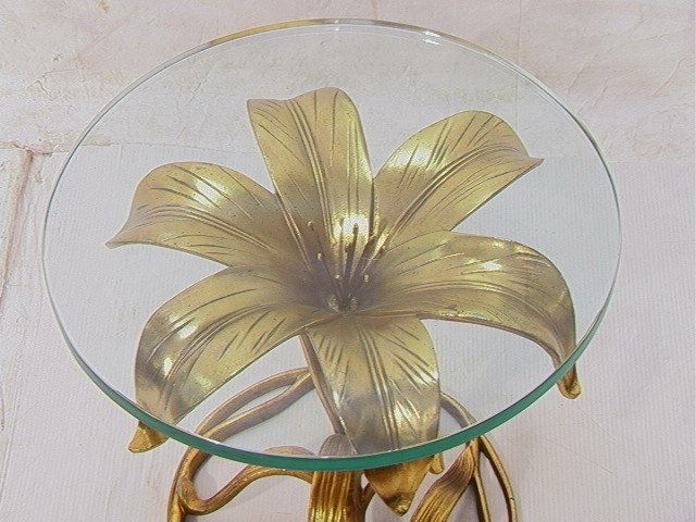 1: Arthur Court Gilt Metal Flower Side Table.  .75in - 2