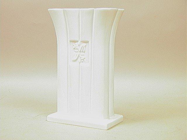 16: MICHAEL GRAVES for ALESSI Porcelain Vase. Limited