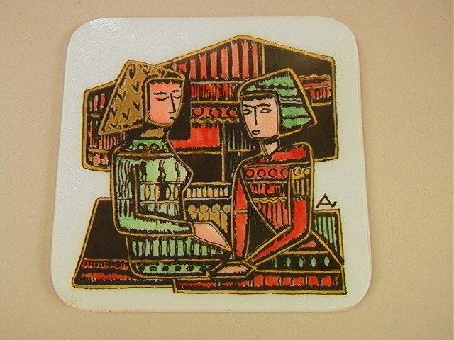 18: Rare MARIANNA VON ALLESCH Glass Dish with Silkscr