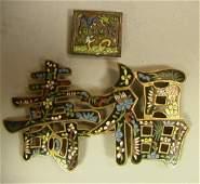 228 2 PCS Vintage Asian Enamel Jewelry Pieces One Pa