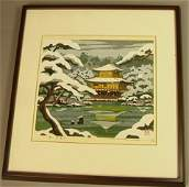566: Idoh Masao Japanese Wood Block Print. Signed.