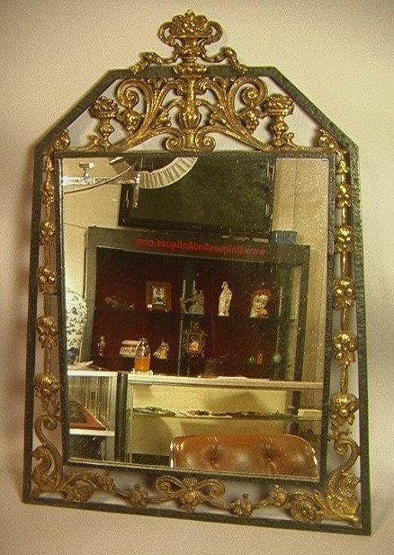 1: Vintage Oscar Bach Style Wall Mirror.  Gilt Iron.