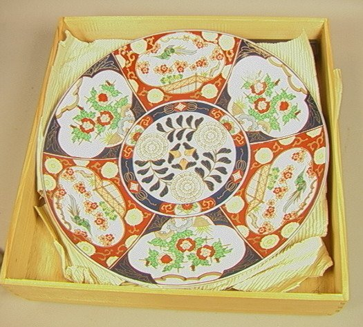 Chinese Porcelain IMARI Charger in Box. Signed.
