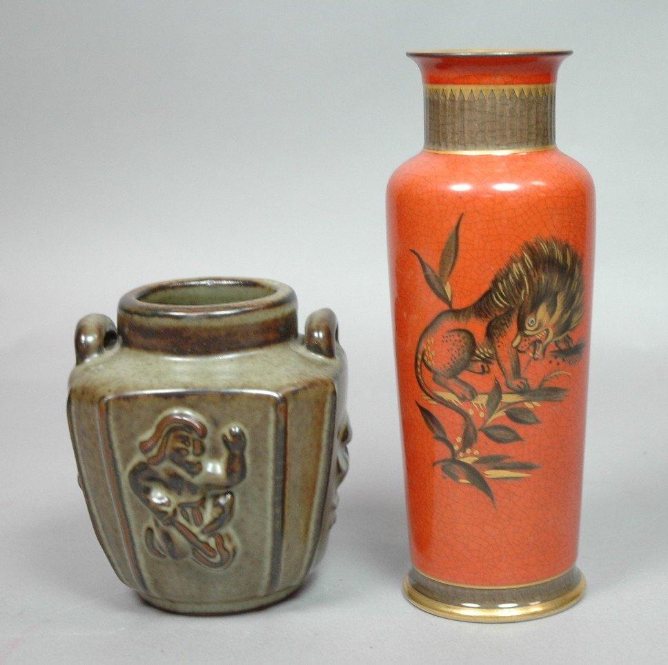2pc ROYAL COPENHAGEN Pottery Ceramics. 1. Handled