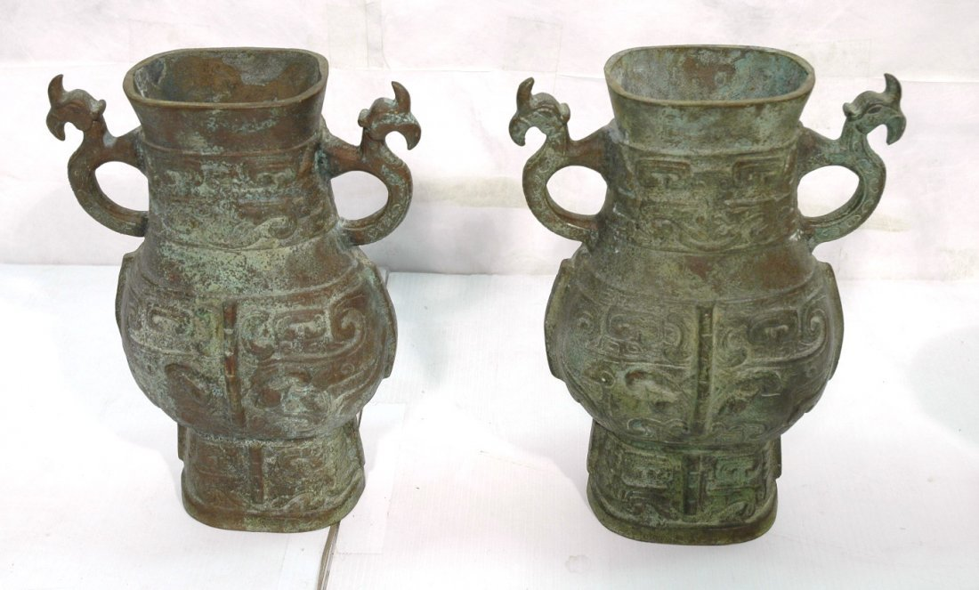 Pair Contemporary Asian Form Bronze Urns.  Open w
