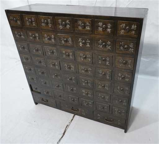 - Antique Chinese Medicine Cabinet. 52 Drawers. Gin