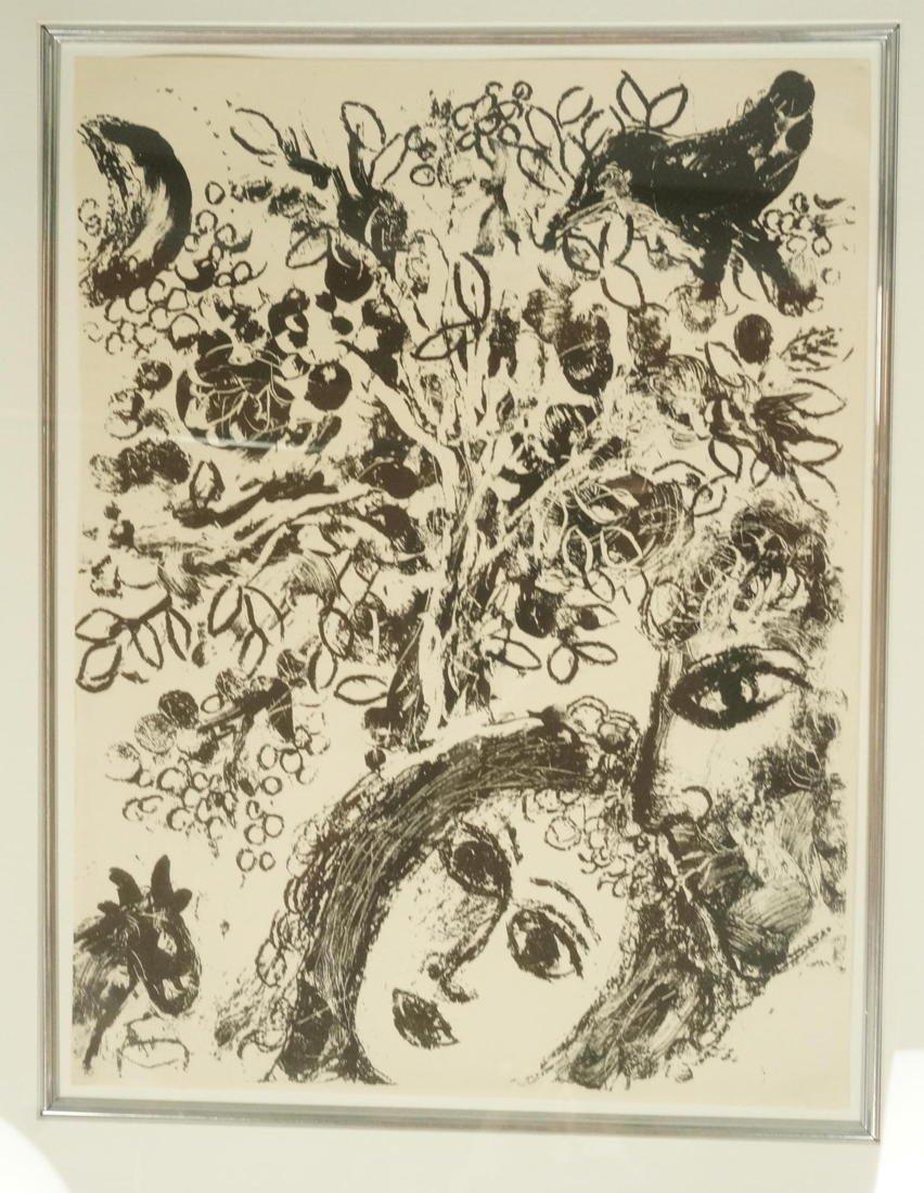 Pablo Picasso Unsigned Print. Professionally Fram