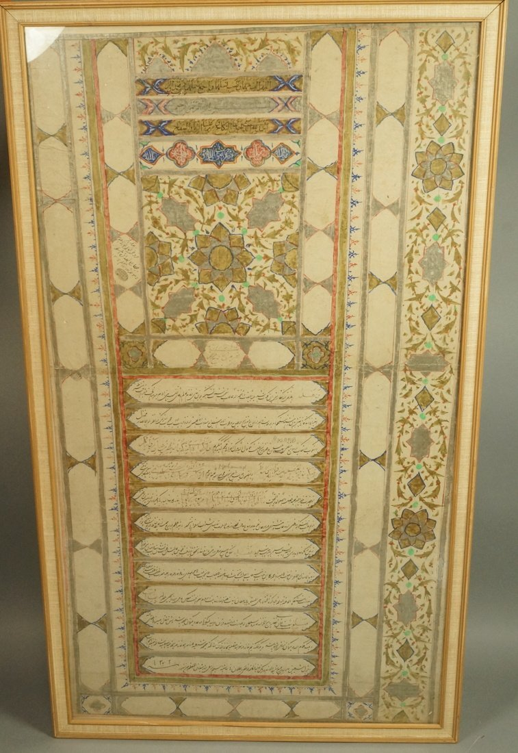 Arabic Written and Painted Panel Framed Under Gla